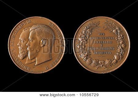 Russian departmental medal early 20 th century