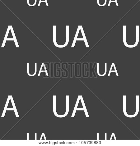 Ukraine Sign Icon. Symbol. Ua Navigation. Seamless Pattern On A Gray Background. Vector