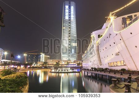 Shenzhen, China - August 22,2015: New Sea World Plaza, One Of The Landmark Of Shenzhen, At Night Wit