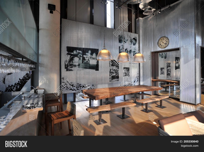 Interior Industrial Image Photo Free Trial Bigstock