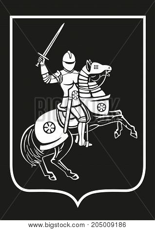 The logo depicts the silhouette of a horseman in armor with a sword.