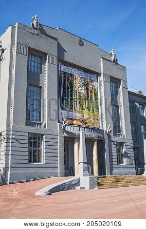 The city of Novosibirsk Siberia Russia - September 17 2017: the building of the Novosibirsk state art Museum
