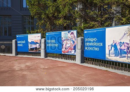 The city of Novosibirsk Siberia Russia - September 17 2017: informational and advertising banners from the building of the Novosibirsk state art Museum