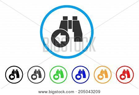 Find Previous Binoculars rounded icon. Style is a flat find previous binoculars grey symbol inside light blue circle with black, gray, green, blue, red, orange color versions.