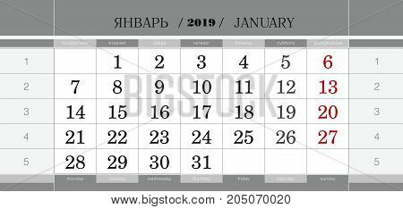 Calendar Quarterly Block For 2019 Year, January 2019. Week Starts From Monday.