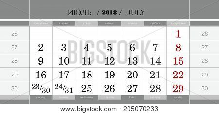 Calendar Quarterly Block For 2018 Year, July 2018. Week Starts From Monday.