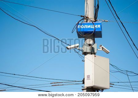 Security surveillance cameras in the city horizontal closeup photo. Inscription on a blue box means -Police- in russian
