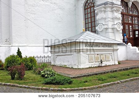 Sergiyev Posad Russia - 15 July 2017: Royal tombs of Godunovs in Trinity Lavra of St. Sergius. Tomb in the form of a small tent was set up in 1782 over the tomb of Tsar Boris Godunov his wife son and daughter