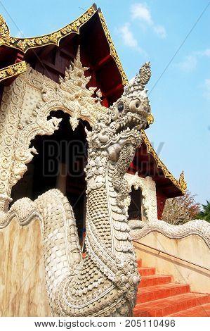 Wat Phaya Wat Temple In Nan, Thailand