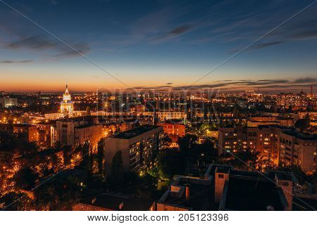Aerial view to modern houses and business centers at Voronezh city downtown, toned
