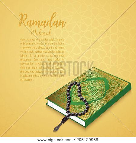 Ramadan Mubarak Pattern vector,Al Quran on the arabic pattern gold background illutration EPS10