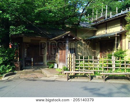 Tipical House wood Green Cottage japan arquitecture