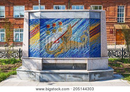 The city of Novosibirsk Siberia Russia - September 17 2017: mosaic Pano on the Avenue Marshal of aviation Alexander Ivanovich Pokryshkin