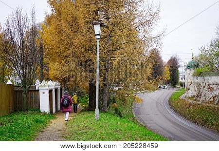 Autumn Scenery In Russia