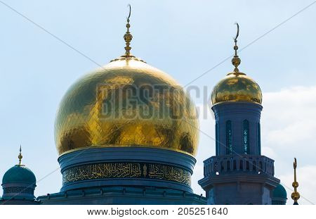 Dome of the Cathedral Mosque in Moscow