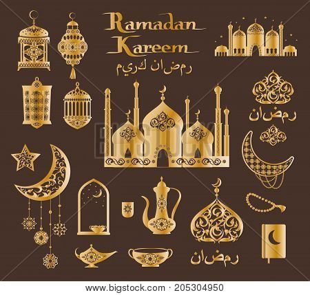 Ramadan Kareem postcard vector illustration. Ancient lamps, traditional buildings, young moon, holy book and vessels with ethnic pattern.