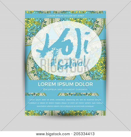 Happy Holi Invitation Template Background Design Element With Colorful Holi Powder Paint Clouds And