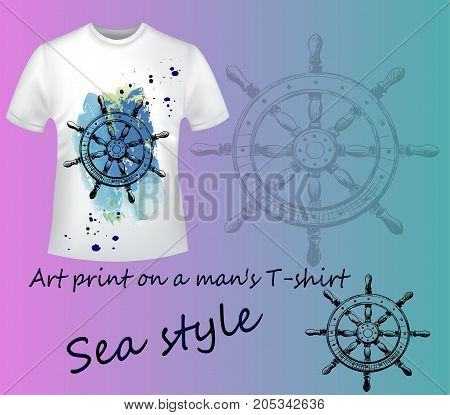 Concept, the idea for a print on the men's t-shirt is the helm. Sea style. Watercolor - the wheel from the ship