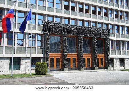Ljubljana, Republic of Slovenia -  August 5, 2017: Building of the National Assembly of the Republic of Slovenia (Slovenian Parlement).
