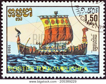 KAMPUCHEA - CIRCA 1986: A stamp printed in Kampuchea from the