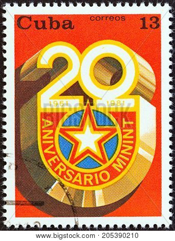 CUBA - CIRCA 1981: A stamp printed in Cuba issued for the 20th Anniversary of the Interior Ministry shows emblem, circa 1981.