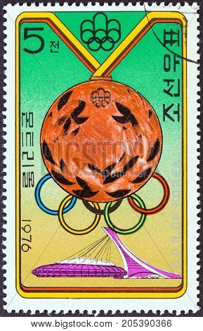 NORTH KOREA - CIRCA 1976: A stamp printed in North Korea from the