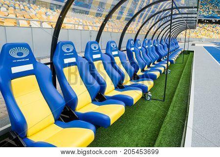 KIEV (KYIV) UKRAINE - October 04 2012: Empty coaching chairs before a football match.
