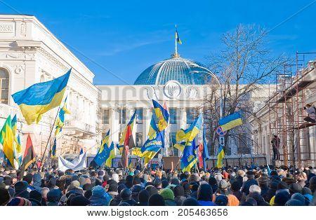 KIEV (KYIV) UKRAINE - DECEMBER 3 2013:Rally for European integration outside the Verkhovna Rada