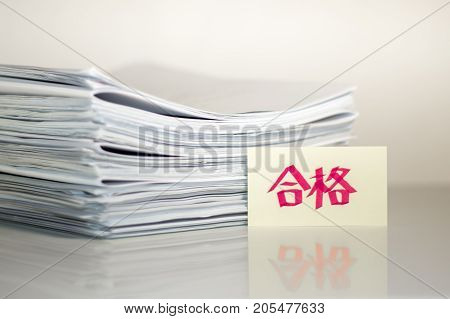 Accepted; Stack Of Documents On White Desk And Background.