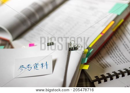 Reference Materials; Stack Of Documents With Large Amount Of Analytic Material.