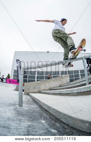 Tiago Lopes During The 4Th Stage Dc Skate Challenge