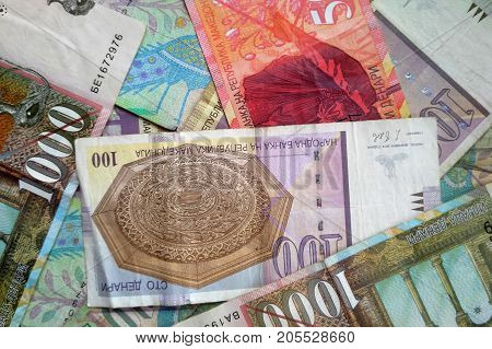 Macedonian Denar Money Banknotes