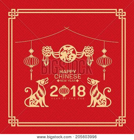 Celebration for Happy Chinese new year 2018 card with Twins dog zodiac lantern and Drapery (Chinese word mean Good Fortune) in frame on red background vector design