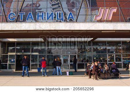 22 march 2009-novy sad-serbia-central station in the city of Novy Sad