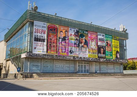 Novosibirsk Siberia Russia - September 17 2017: the Theater. Mayakovsky (year of construction 1970). Red Avenue 15
