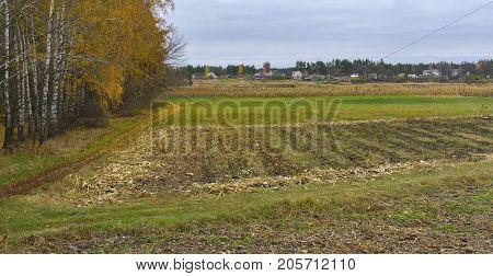 Autumn panoramic landscape near rural village Byshkin' Sumskaya oblast Ukraine