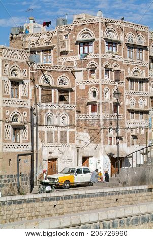 The Decorated Houses Of Old Sana