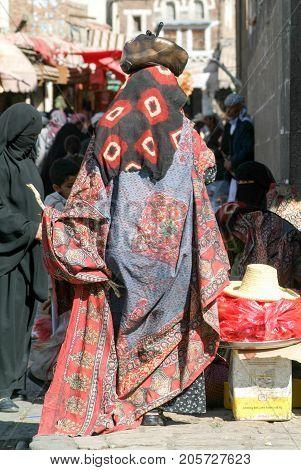 Women Wearing The Burqa