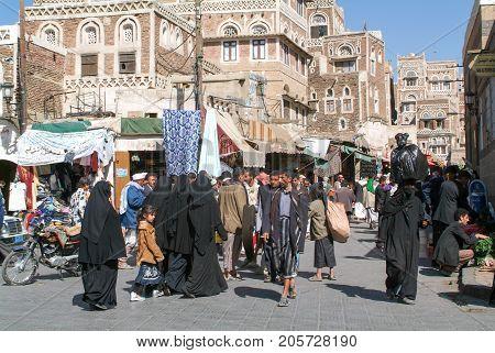 The Market Of Old Sana On Yemen