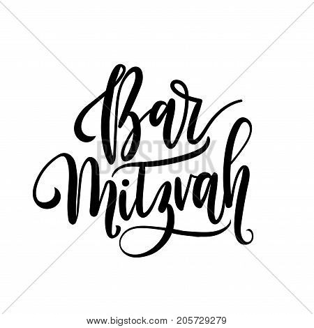 Bar Mitzvah Congratulations card.  Handwritten congratulations in Hebrew. Modern lettering vector illustration.