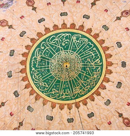 ISTANBUL, TURKEY - OCTOBER 29, 2015: Ceiling decoration close up in Suleymaniye Mosque. Suleymaniye Mosque built on the order of Sultan Suleyman the Magnificent.