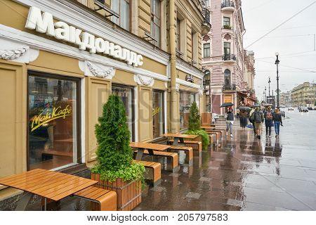 SAINT PETERSBURG, RUSSIA - CIRCA AUGUST, 2017: McDonald's in Saint Peterburg. McDonald's is an American hamburger and fast food restaurant chain.