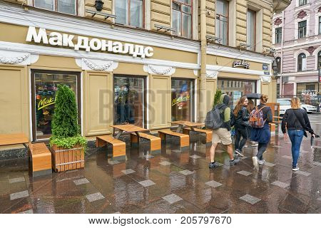 SAINT PETERSBURG, RUSSIA - CIRCA AUGUST, 2017: McDonald's in Saint Peterburg. McDonald's is an American hamburger and fast food restaurant chain.