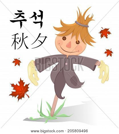 Happy Chuseok and Hangawi greeting card with funny scarecrow and falling leaves. Korean lettering translates as Happy Korean Thanksgiving Day.
