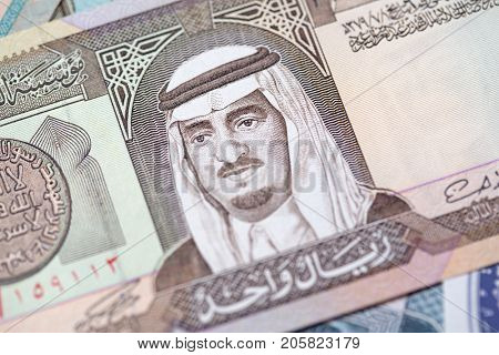 Saudi Arabia 1 riyal banknote