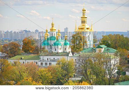 Kiev Pechersk Lavra in Kiev, country of Ukraine, golden autumn