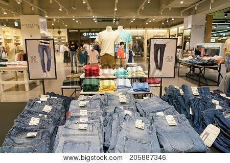 BUSAN, SOUTH KOREA - MAY 28, 2017: Giordano store at Lotte Department Store
