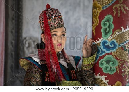 Mongolian Man In Traditional Outfit