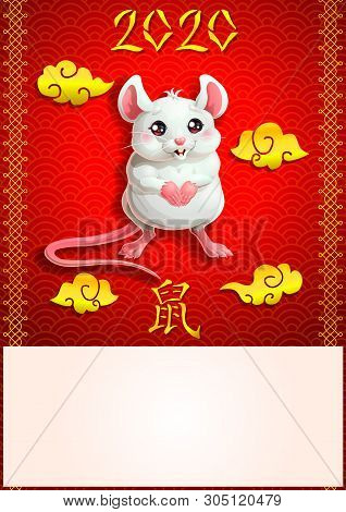 Poster Cute Mouse And On Hyeroglyhs On Red