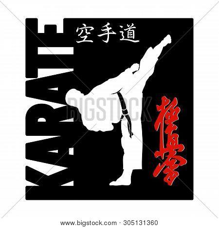 Karateka. Calligraphy - Kyokushinkai. Hieroglyphs - Society Of The Highest Truth. Hieroglyphs - Kara